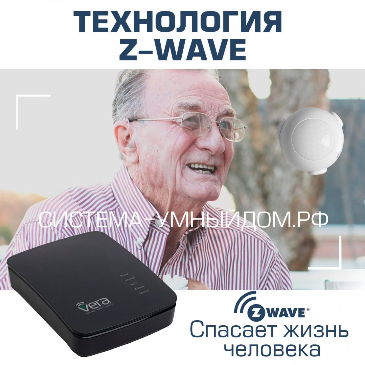 Z-Wave_SavedMyGrandPaLife