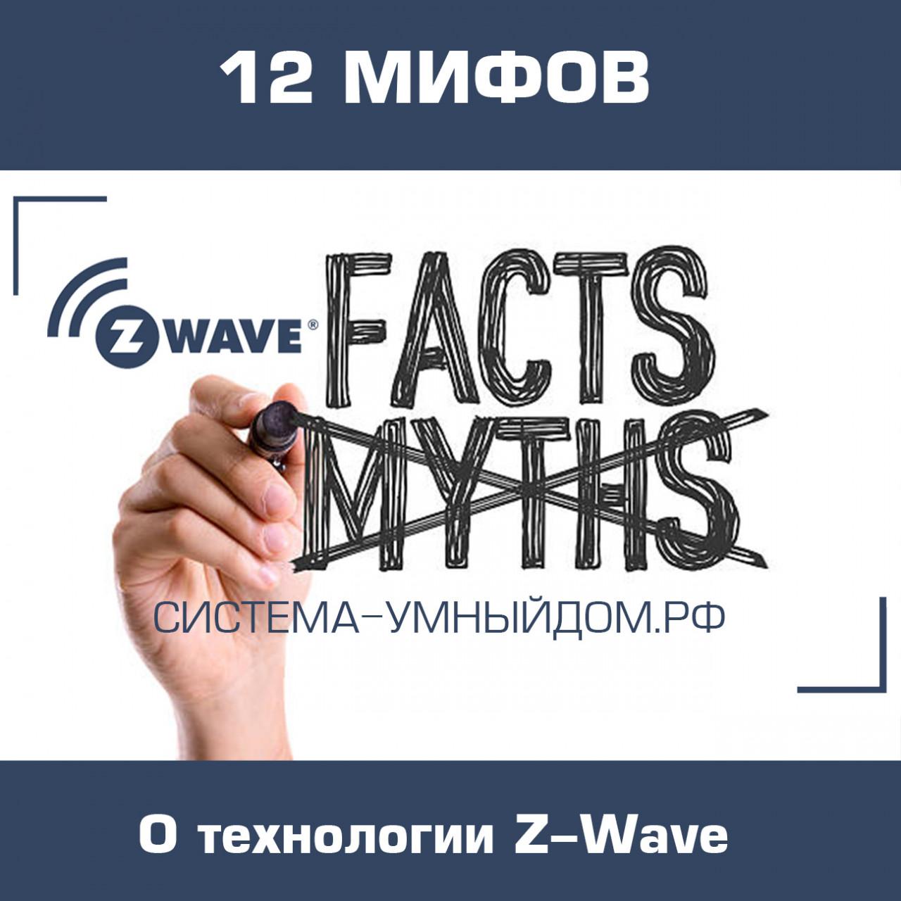 12Myphs